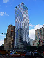 Le nouveau World Trade Center 7, inauguré en 2006