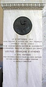 Stèle commémorant la fondation de l'EfA en 1846