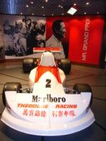 Theodore engagée par Teddy Yip à Macao