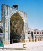 Ispahan un des quatre iwans de la mosquée dite du vendredi.