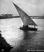 Le Nil à Khartoum