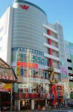 Centre commercial du quartier commercant de Ôsu (??), Nagoya
