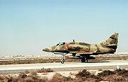 Un A-4KU du Koweït pendant la guerre du Koweït (1990-1991)