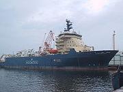 l'île de Bréhat à Brest en 2005