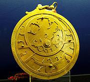 Astrolabe perse du XVIIIe siècle