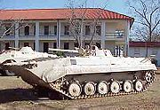 BMP-1 irakien capturé par l'US Army en 1991