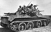 Avant l'arrivée des VTT, certaines troupes adoptaient des tactiques très dangereuses
