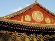 Fronton d'un temple coréen