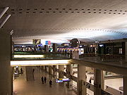 interieur du terminal 2F