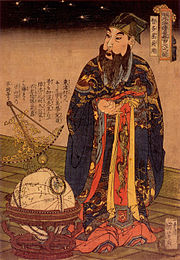 Dessin d'un astronome chinois en 1675.
