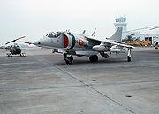 Un AV-8S Harrier de la marine espagnole