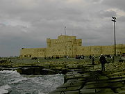 Fort Qaytbay