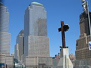 Ground Zero en avril 2005.