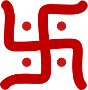 Svastika hindoue