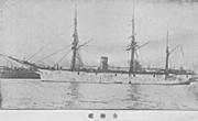 Corvette japonaise Kongo dans les années 1870