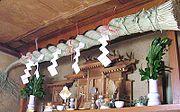 Autel de religieux japonais orienté Shintoïste