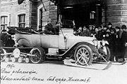 Voiture du tsar équipée par Kégresse (1917)