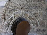 Arc en ogive dans le Palacio Taifa, Saragosse, Espagne