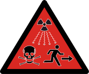 Logo de l'AIEA