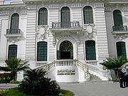La façade du musée national