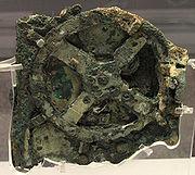 Machine d'Anticythère, le plus ancien calculateur analogique.