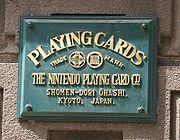 Écriteau de Nintendo sur ses anciens locaux à Kyoto