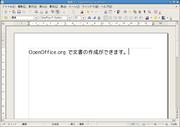 OpenOffice.org est traduit dans de nombreuses langues