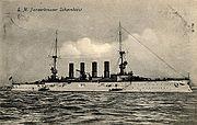 Le Scharnhorst avant la guerre