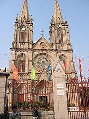 Cathédrale du Sacré-Cœur de Shizhi