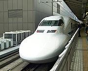 Shinkansen 700 en gare de Nagoya
