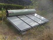 chauffe-eau solaire.