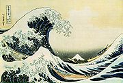 Estampe japonaise, extraite des trente-six vues du Fuji de Katsushika Hokusai