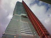 Construction de Taipei 101