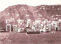 Hong Kong en 1950