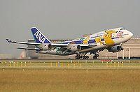 L'avion sous son ancienne peinture aux couleurs des Pok�mons.