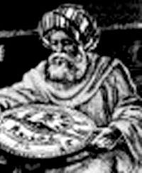 Al Battani