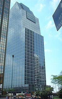 La tour BankBoston, inaugurée en 2001. La ville est le centre financier d'Argentine.