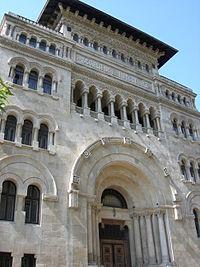 Bucharest Arch Faculty 1.jpg