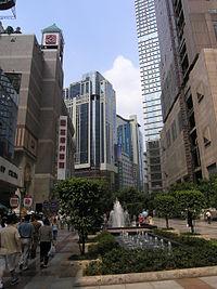 Centre urbain de Chongqing.