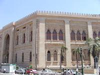Musée islamique