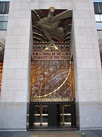 L'entrée principale du GE Building