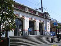 La gare, entrée côté Villemomble