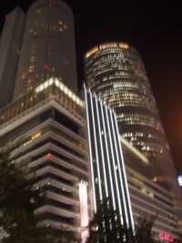 Gare de Nagoya (????)