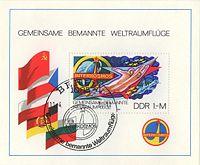 Timbre-poste de l'ex-Allemagne de l'Est
