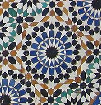 Décoration d'une fontaine. Meknes Maroc