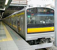 Train de banlieue japonais