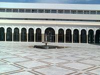 Palais de la culture d'Alger