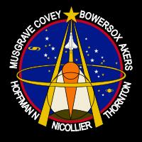 STS-61 patch.svg