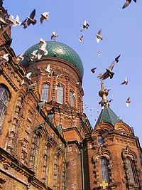 La cathédrale Sainte-Sophie à Harbin