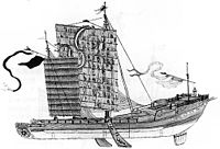 Jonque du XIIIe siècle
